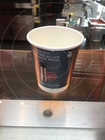 WMF Coffee To-Go Becher Watermark AD2GO